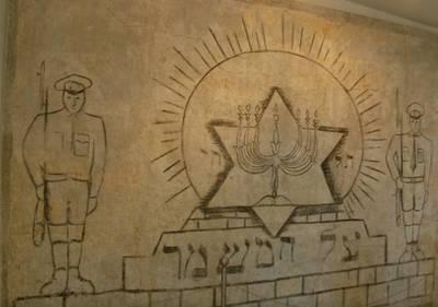 Bambini ebrei sciesopoli e i bambini ebrei - Museo della memoria santa maria al bagno ...