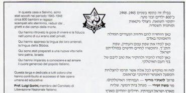 Sciesopoli lapide ricordo ebraica