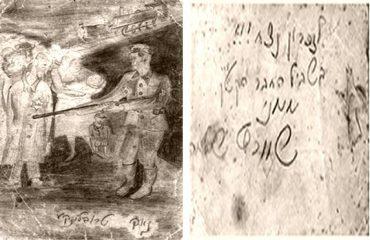 Shlomo Schwartz pittore di Selvino-1945-dopo Treblinka