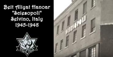 Sciesopoli Selvino 1946