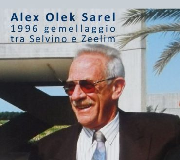 Alex Olek Sarel