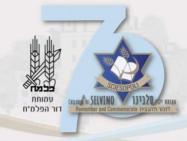 I Bambini di Selvino nel 70° di fondazione dello Stato di Israele