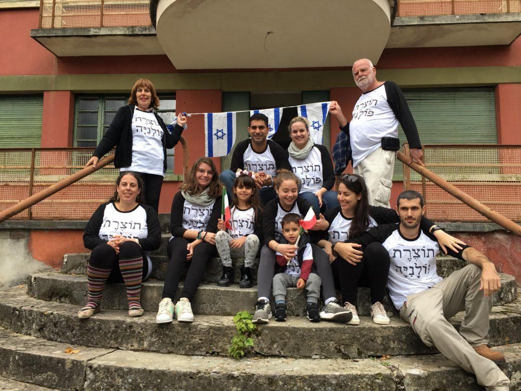 2019-10-18 Visita famiglia Rivka Krol
